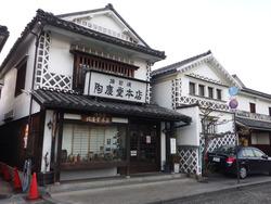tokeido01-7631
