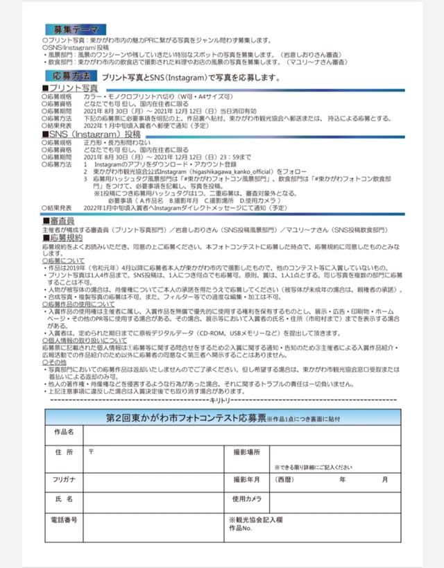 Screenshot_20210516-170255