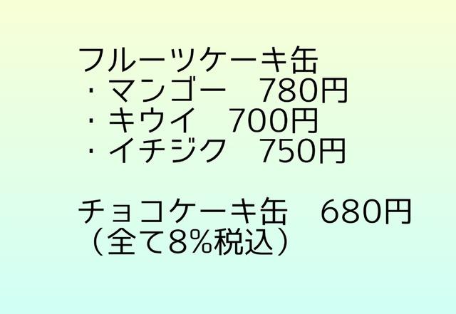 1629957384260
