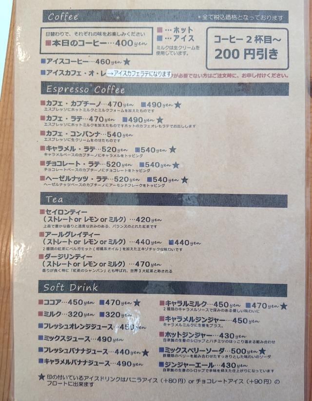 DSC_6657