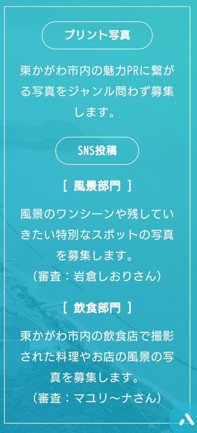 Screenshot_20210516-170722_20210516171150000