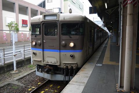 P1030248
