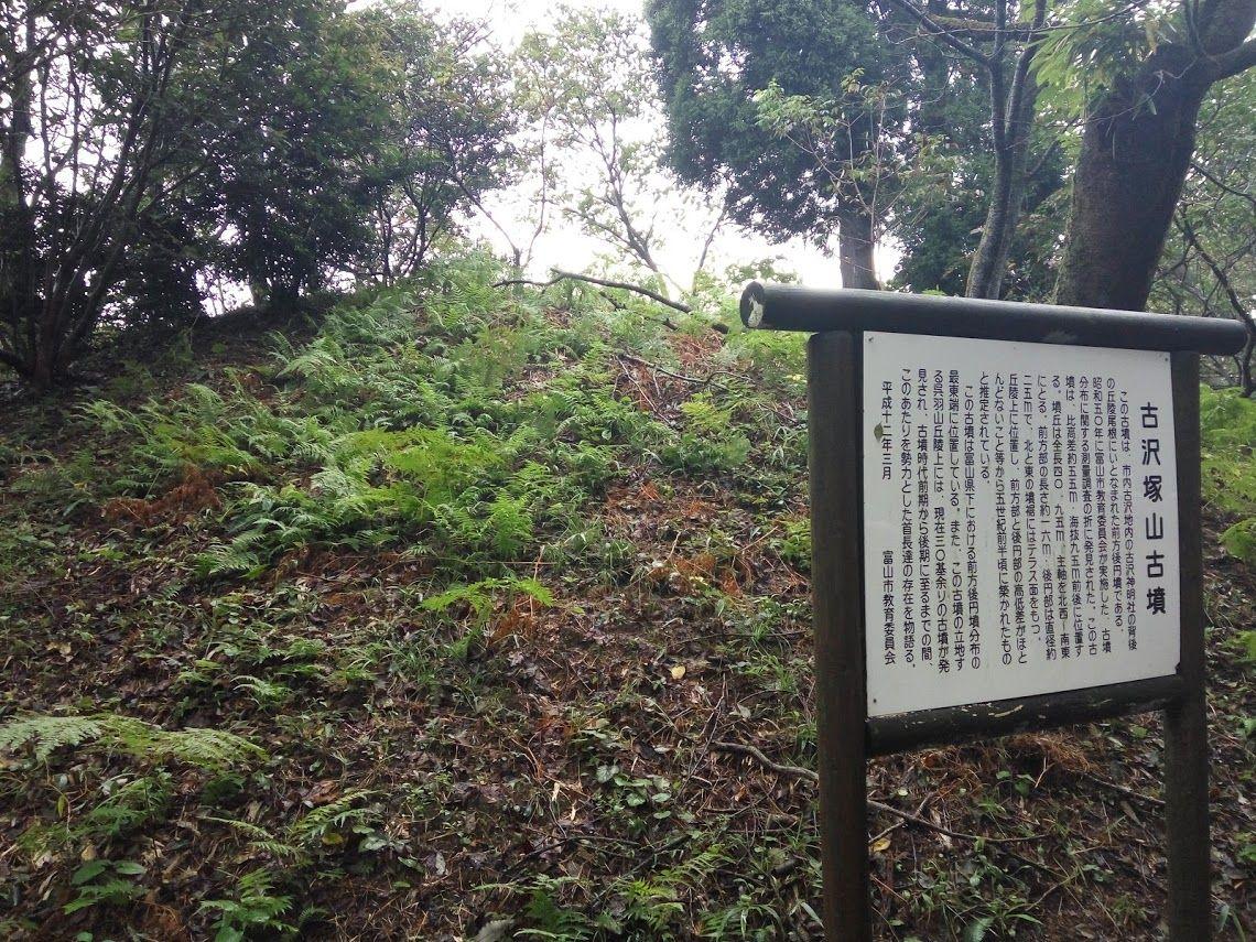 呉羽丘陵歴史探訪ウォーキングⅡ(...
