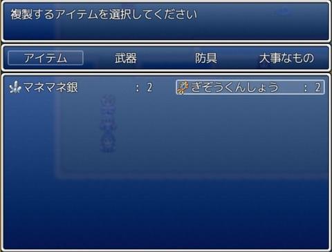 copy_item