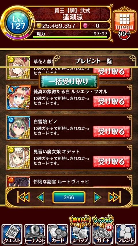 2015-09-01-18-09-58