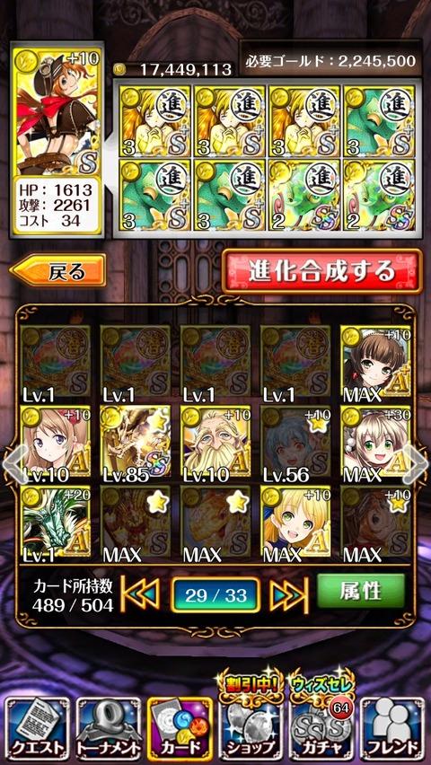 2015-09-01-21-15-28