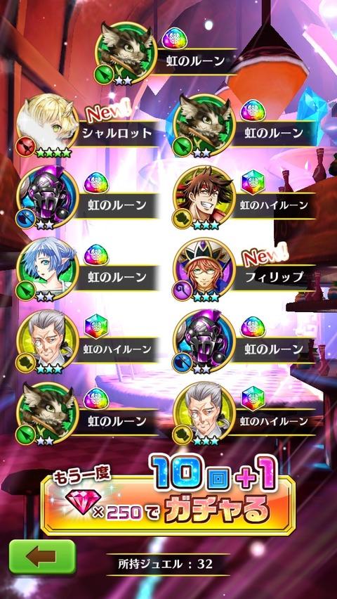 2015-09-10-01-39-44