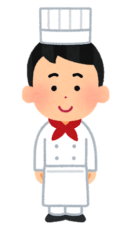 kid_job_boy_chef
