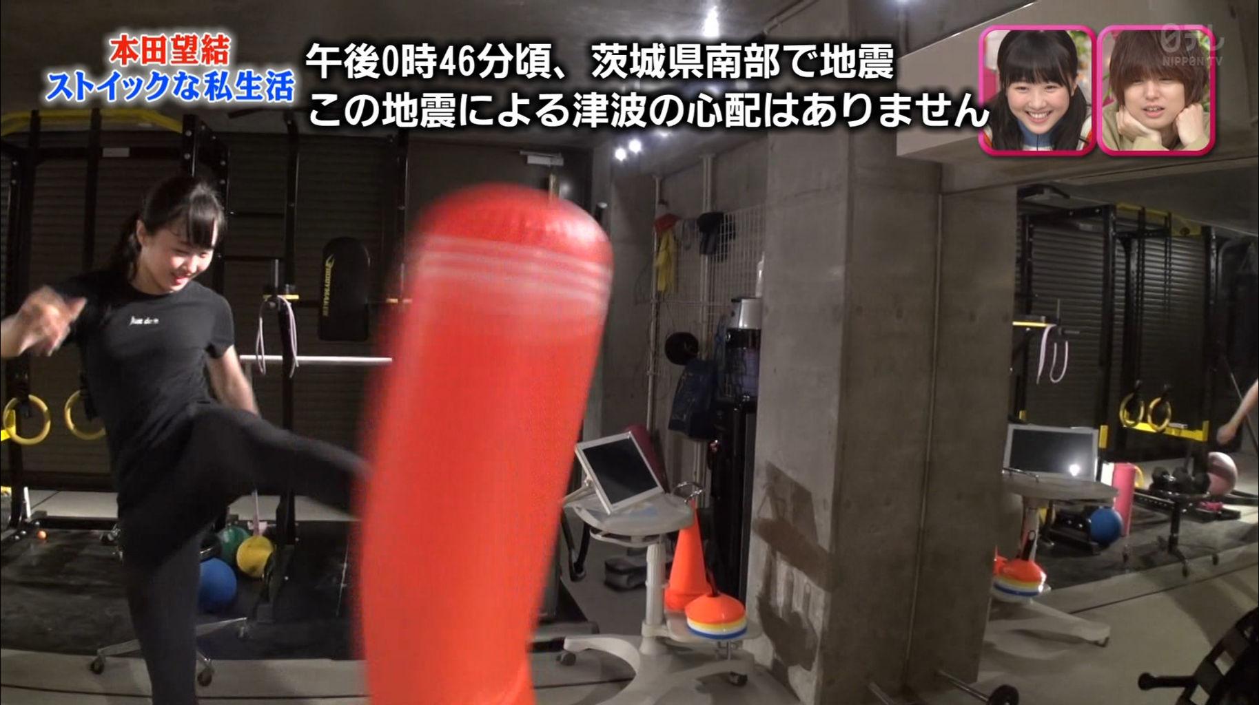 望 結 トレーニング 本田