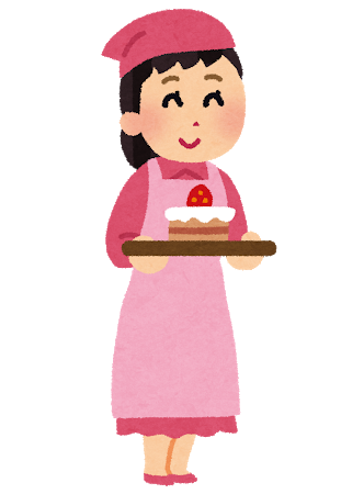 cake_waitress_job