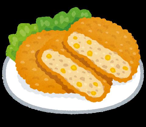 food_korokke_corn