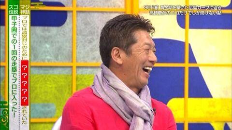 高橋慶彦の画像 p1_3