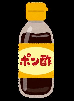 cooking_ponzu