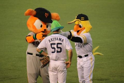 秋山翔吾さん、巨人とSBからヘッドハンティング