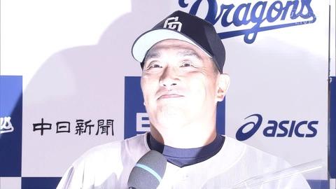 山本昌02