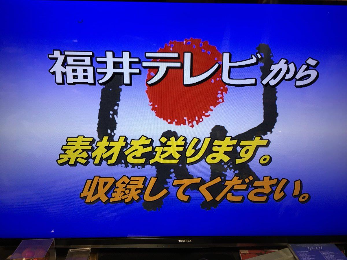 【放送法】北陸放送と石川テレビ放送 事故報告書 …