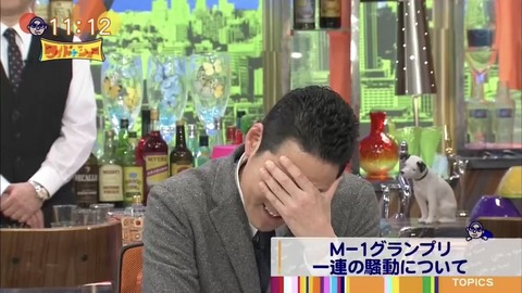 【M-1】東野幸治さん、とろサーモン久保田の騒動に涙を流す