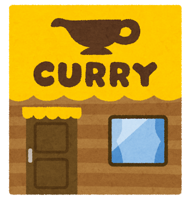 curry_shop_building