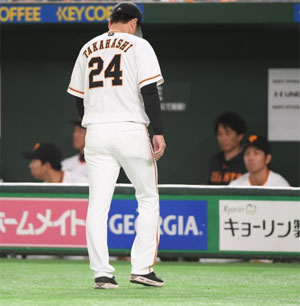【敗戦】巨人ファン集合 9/29