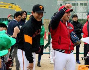 広島の野球少年「どうして丸は巨人へ行ったんですか?」小林「」野村「」