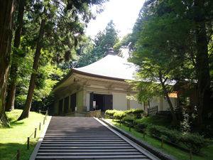 1200px-Konjikido-Ooido