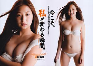 jp_pururungazou_imgs_0_0_00ca9b3e