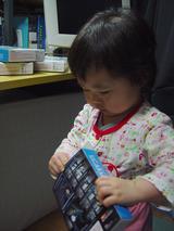 20060328_02.jpg