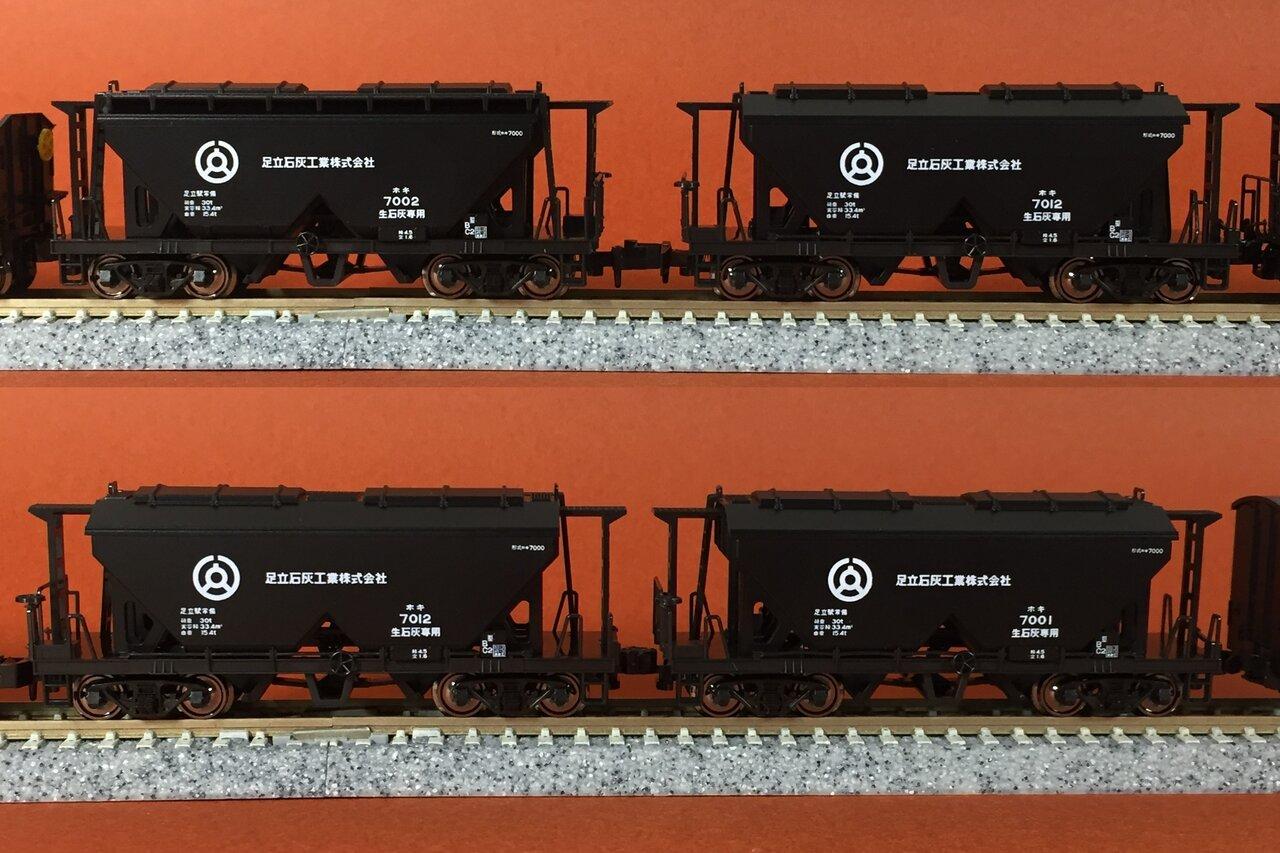 輸送 線 貨物 列車 備 石灰 伯