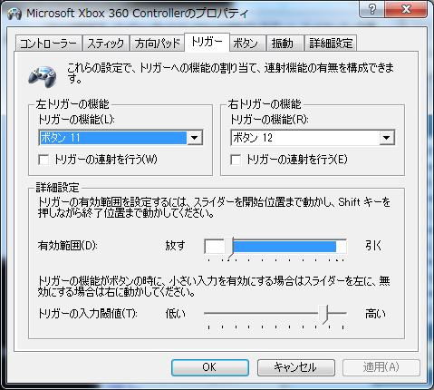 pso20130810_set8
