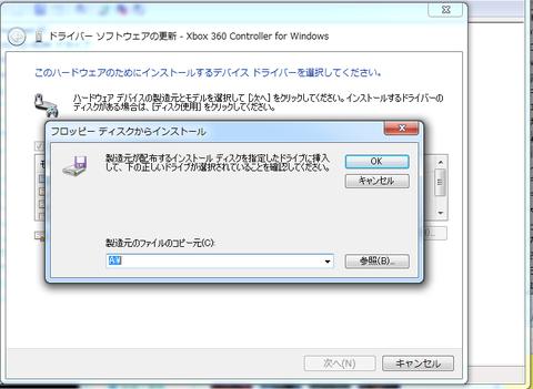 pso20130810_12