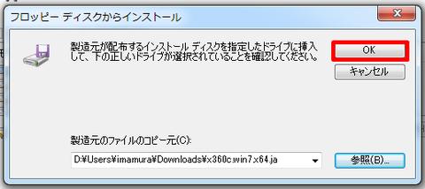 pso20130810_14