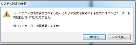 pso20130810_17