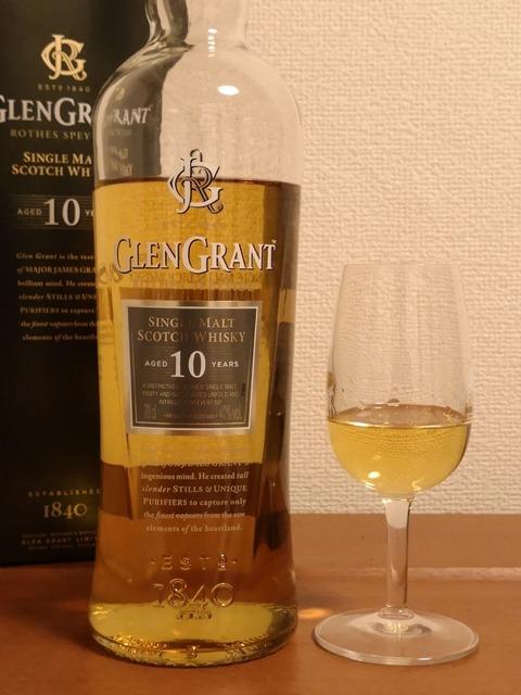 グレングラント 10年 40% & 酒育の会リカル9月号
