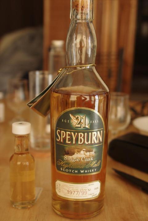 スペイバーン21年 (1977-1999) 62.2% オフィシャルボトル
