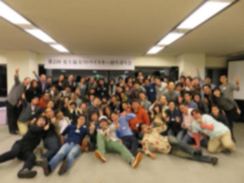 【イベント報告】第2回史上最大(?)のウイスキー持ち寄り会への参加御礼