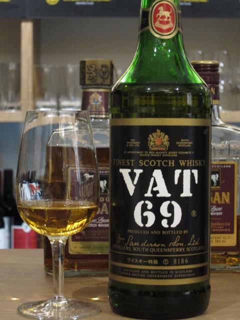 VAT69 1980年代流通 特級表記 43%