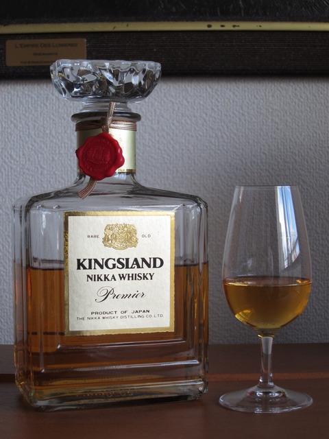ニッカウイスキー キングスランド 1990年代流通 43%