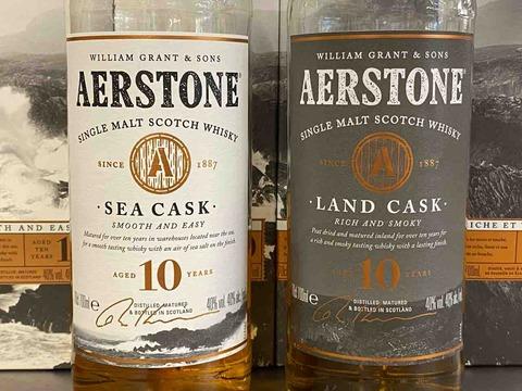 アーストン 10年 アイルサベイ 40% シーカスク & ランドカスク