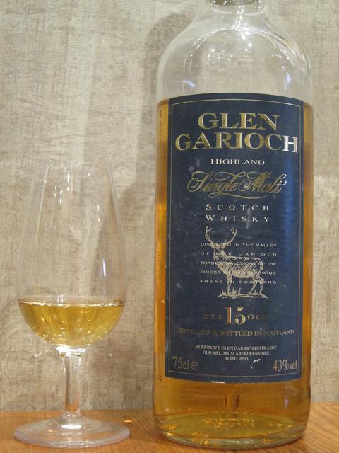 グレンギリー 15年 1990年代流通 43%