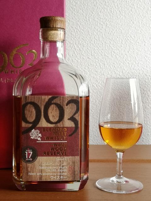963 ブレンデッドモルト 17年 ワインウッドリザーブ 46% 福島県南酒販
