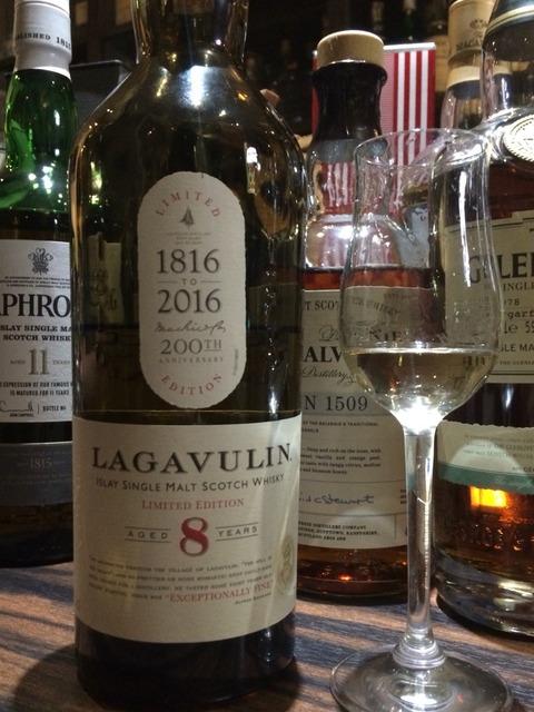 ラガヴーリン 8年 200周年記念ボトル 48%