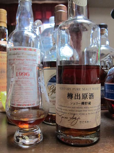 サントリーウイスキー 山崎 蔵出し原酒 シェリー樽貯蔵 54%