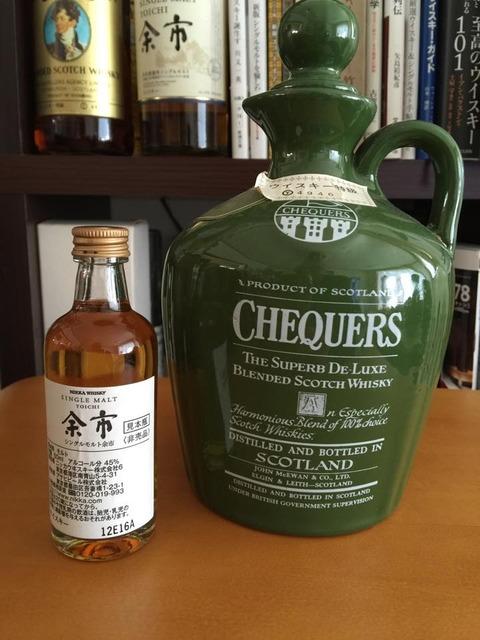 """チェッカーズ 陶器ボトル 1960年代流通 JAPANTAX付き """"ウイスキー特級"""" ブラインドテイスティング"""