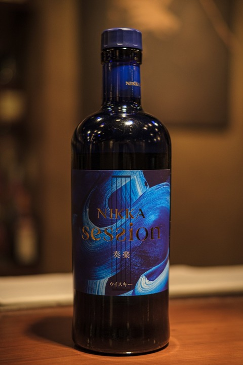 ニッカ セッション 43% ブレンデッドモルトウイスキー