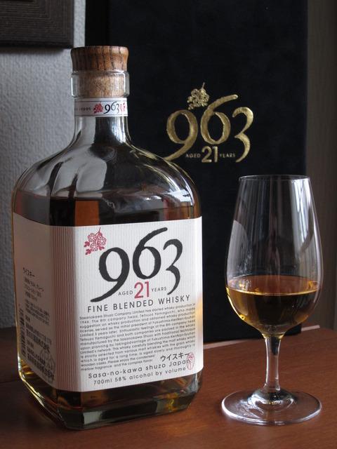 笹の川酒造 963 ファインブレンデッド 21年 58.0%