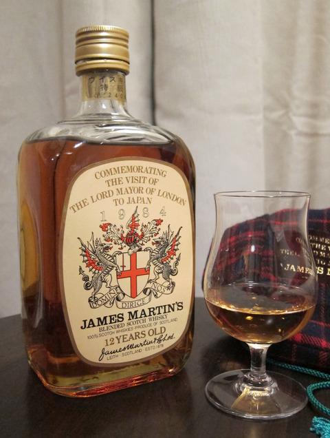 ジェームスマーティン 12年 1984年ロンドン市長日本訪問記念ボトル
