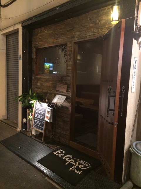 【BAR訪問】BAR & Sidreria Eclipse first (エクリプス ファースト)@神田