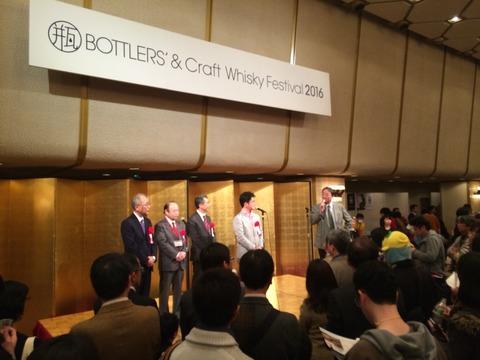 ボトラーズ&クラフトウィスキーフェス2016 雑感と笹の川酒造ブース