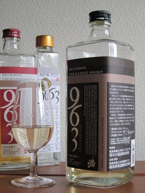 笹の川酒造 963 ブレンデッドウイスキー 黒ラベル 46%