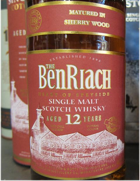 ベンリアック 12年 シェリーウッド ついに終売へ